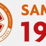 Samu – SAC, Telefone 0800, Reclamações